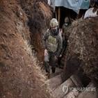 우크라이나,러시아,지역,돈바스,정부군,반군,이날,러시아군