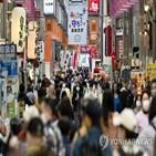 중점조치,긴급사태,적용,일본,요청,명령