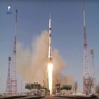 우주인,가가린,러시아,미국,우주선,소유스