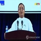 미얀마,비상사태,대변인,시위,국가