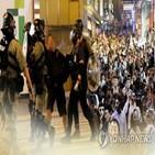홍콩,체포,진행