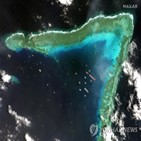 암초,중국,필리핀,남중국해,영유권,선박