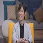 유준상,감독,토토,천국