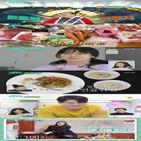 류수영,스토,시청률,방송,레시피,김보민