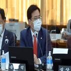 의원,민의힘,제명,송언석,사무처