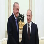 대통령,터키,에르도안,러시아,논의,통화,푸틴