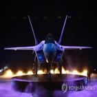 한국,전투기,수출,미국,국가,합류,초음속