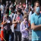 백신,접종,의무화,집계,코로나19,학생,사람