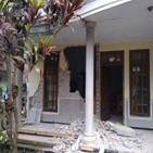 지진,사진,인도네시아,규모,건물,주민