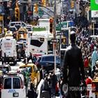 혼잡통행료,도입,뉴욕,뉴욕시,뉴저지,맨해튼,제도