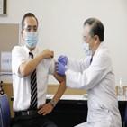 접종,백신,고령자,일본