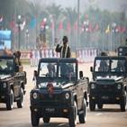 미얀마,군부,러시아,이날,군경,쿠데타,시민,열병식