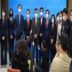 민의힘,선거,후보,내부,대표,의원,지도부,사람