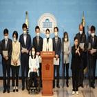 초선,의원,민주당,장관,조국,교수,의혹