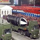 북한,잠수함,가능성,분석,도발