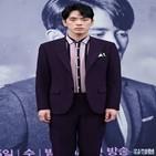 김정현,시간,기간,이후,술자리,하차