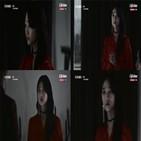 배누리,서연,사랑,드라마월드,뱀파이어,드라마,우성