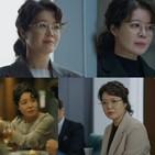 빈센조,카리스마,김여진