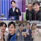 하동근,방송,남승민,안성훈,이상문,최근,트로트,녹화