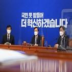 최고위원,선출,중앙위,대표