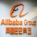 알리바바,중국,빅테크,소비자,플랫폼,당국,기업,벌금,강화