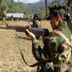 공격,군부,무장단체,미얀마,군인,주민