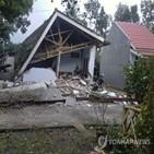 지진,피해,발생