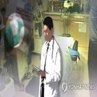 의사,수술,한국,대리,설치,보건복지부
