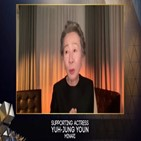영국,윤여정,수상,배우,영화