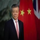 대사,중국,한반도,한반도사무특별대표
