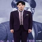 김정현,서예지,시간,당시,배우,기간
