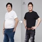 감량,체중,정재용,건강,결과