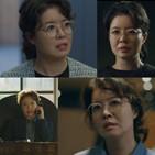 김여진,빈센조,계획