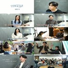 청춘,오월,캐릭터,이도현,고민,배우,기대,김명희
