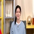 장나라,노래,가수,KBS,공개,활동
