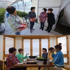 김승미,혜은이,자매,박원숙,선물