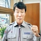 총재,청소년,대한민국,한국청소년연맹,연맹,사회,발전