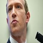 페이스북,저커버