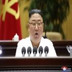 김정은,북한,세포비서대회,사상,강화