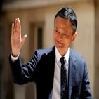 벌금,알리바바,플랫폼,문제,중국