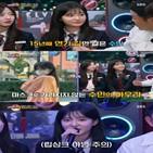 조수민,예능,출연,방송,펜트하우스