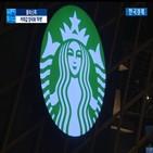 스타벅스,커피,가격,편의점,비싼