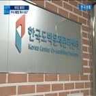 주식,투자,관련,과몰입,도박,한국도박문제관리센터,문제,치료