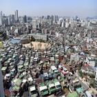 서울시,후보지,현금청산,재개발,부분,피해자
