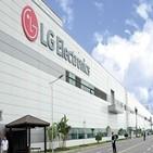 공장,LG,스마트폰,매각,하이퐁,베트남