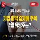 와우넷,송관종,장중