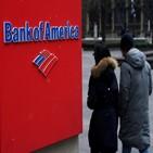 미국,올해,은행,실적,캐시디,전망,총괄,가운데,지난해