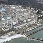 오염수,일본,정부,해양방류,결정