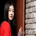서예지,김정현,계정