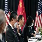 중국,외교관,외교부,강조,프랑스,늑대,비판